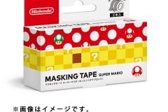 labo-tape-1