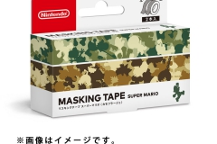 labo-tape-2