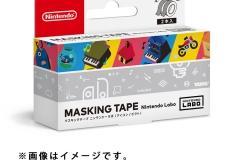 labo-tape-4