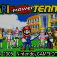 Mario Power Tennis Titel