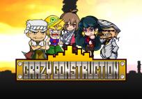 SI_3DSDS_CrazyConstruction